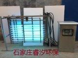 紫外线消毒模块