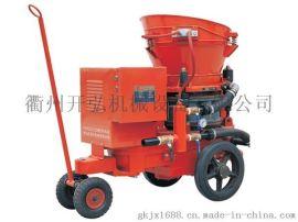 厂家直销红五环HP-5混凝土喷射机