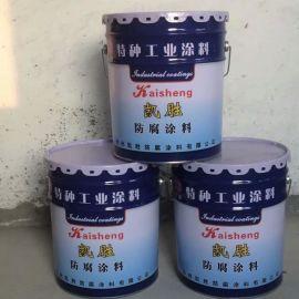 供应凯胜牌氯磺化聚乙烯防腐漆