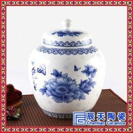 陶瓷食品储藏罐,景德镇名瓷茶叶罐,**次茶叶包装罐