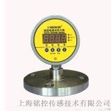 卫生型隔膜式数显电接点压力表MD-S925EP