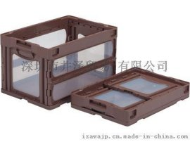 SANKO  /C-75B组立式零件盒/零件盒防静电