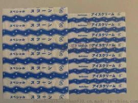 中产  供应淋膜纸/压舌板包装纸