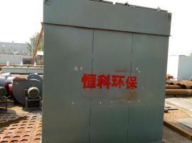 气箱式脉冲布袋除尘器 专业除尘器厂家