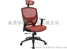 办公家具大班椅、办公家具大班椅配件、办公家具大班椅
