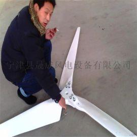 生产过程中无噪音 晟成FD-3KW风光互补风力发电机 多种型号尽在其中