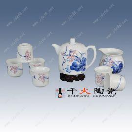 景德镇陶瓷陶瓷茶具批发厂家家用功夫茶具