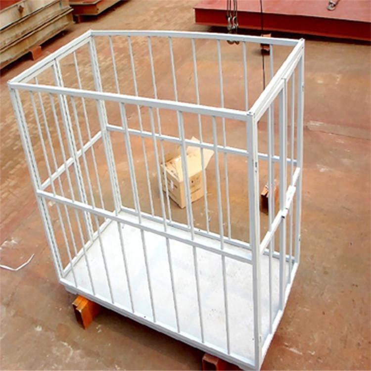 青海海南2吨耀华SCS地秤 带围栏电子磅价格