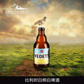 比利時進口啤酒 白熊啤酒VEDETT 白熊白啤酒330ml V-0090006