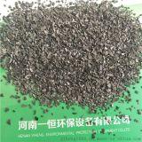 天然水处理果壳滤料原料 焦作颗粒状果壳滤料活性炭价格