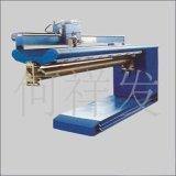 直缝焊机,缝焊机,弧焊机