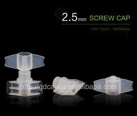 热销2.5mm化妆品塑料管盖加工定制 防漏塑料吸嘴