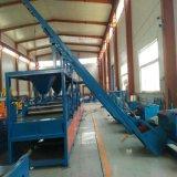 设备 基因瓦河南菱镁瓦生产线 玻镁瓦设备