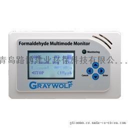 多模式进口甲醛检测仪美国格雷沃夫FM801甲醛检测仪
