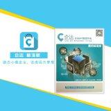 企达软件,中国最专业的企业管理软件