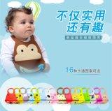 2017新款嬰兒圍兜寶寶防水兜防水巾兒童圍嘴母嬰用品廠家直銷批發