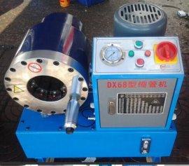 DX68市场**压管机、多功能通用扣管机湖南总经销-广东制造压管机