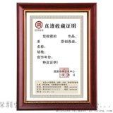 定製實木相框 木質相框批發 A3/a4證書框 紅木色證書相框 證書框