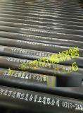 DN150熱浸塑塗塑鋼管/電力管過軌管