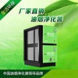 怀化厨房油烟净化器代理,油烟净化器管道防火措施作用