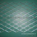 钢板网 , 菱形网  ,菱形网