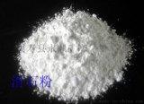 石家庄重质碳酸钙厂家