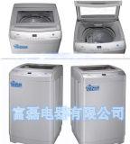 7kg海丫全自动消毒投币刷卡两用带蓝光杀菌自助商用洗衣机