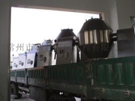SZG锂电池干燥设备专用双锥干燥机