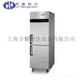 不锈钢冷柜|商用不锈钢冷柜|上海不锈钢冷柜|不锈钢冷柜价格