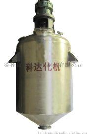山东莱州科达供应3吨立式真石漆搅拌罐设备,厂家直销