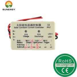 6V6.4V9.6V11.1V12.8V太阳能恒流控制器太阳能一体化路灯控制器