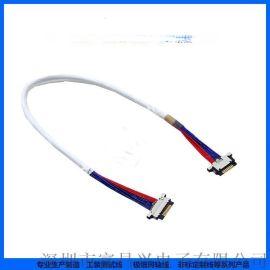 定制I-PEX20346-010TEDP屏线