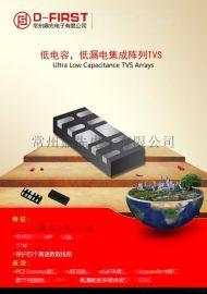 超低电容保护器件0524P