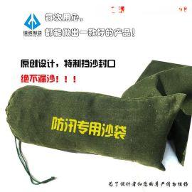 郑州璞诚现货供应帆布30*70防汛专用沙袋