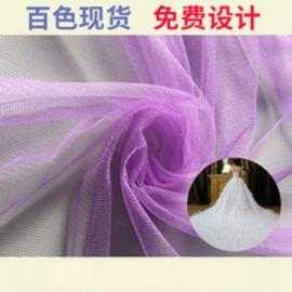 专业生产网眼布六角网眼布
