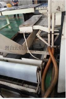 烟台云帆RF衍磨油刮板过滤系统