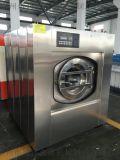 洗衣工厂用环保型水洗机厂家批发全自动水洗机
