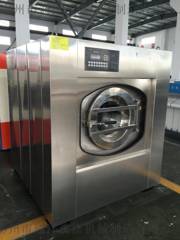 洗衣工廠用環保型水洗機廠家批發全自動水洗機