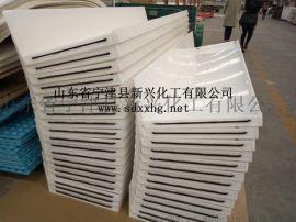 曲棍球圍欄擋板/地板球擋板/塑料小擋板