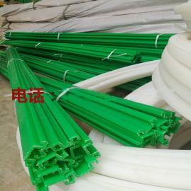 UPE耐磨鏈條導軌 超高分子聚乙烯機械耐磨條鏈條