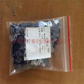 荣千供应:高纯硅片 单晶硅片 Si≥99.9999% 科研实验室专用