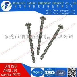东莞市钢固五金制品专业供应不锈钢自攻螺丝