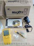 加拿大BW的四合一氣體檢測儀有哪款