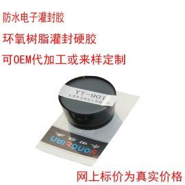 环氧树脂灌封胶 电源灌封胶 变压器灌封胶水