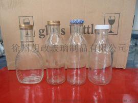玻璃滴瓶,玻璃牛奶瓶,玻璃果汁瓶