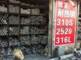 国标不锈钢规格表347H不锈钢管现货材质规格齐全