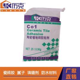 力克C01陶瓷墙地砖胶粘剂