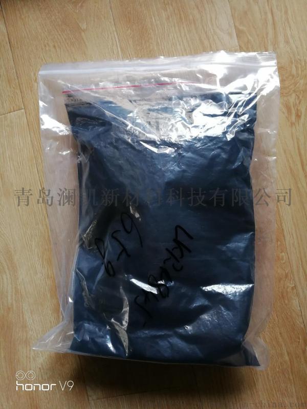 LUCK薄层型高品质石墨烯