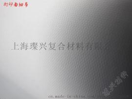 防水艺术布,挂画布 室内艺术布