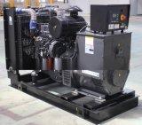 上柴发电机组,50、80、100、120、150、180、200、250、300、350、400、500、550、600、700、800KW